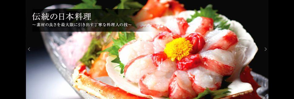 海鮮茶屋せんざん横浜港南台店/センザン